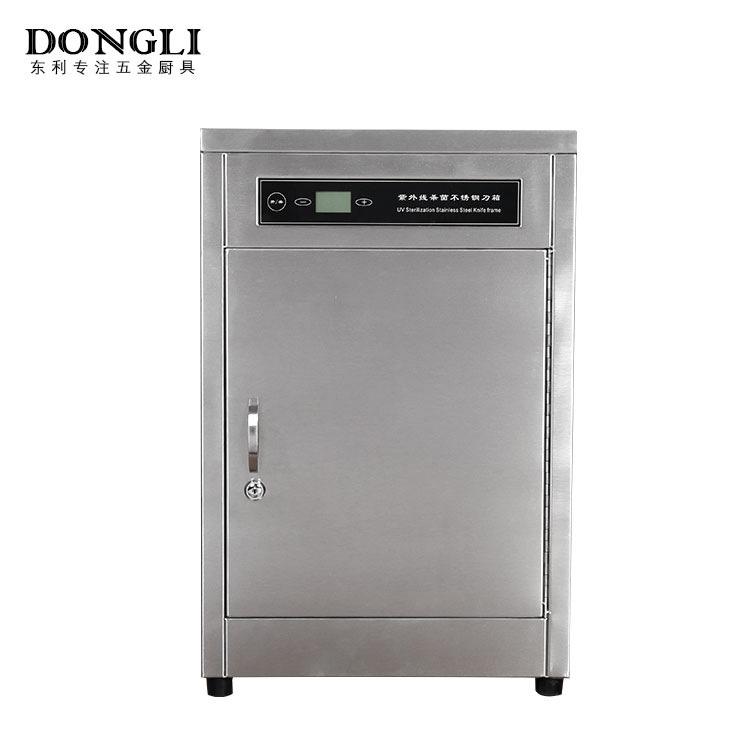 全不锈钢紫外线杀菌刀箱可挂式厨房杀毒刀柜