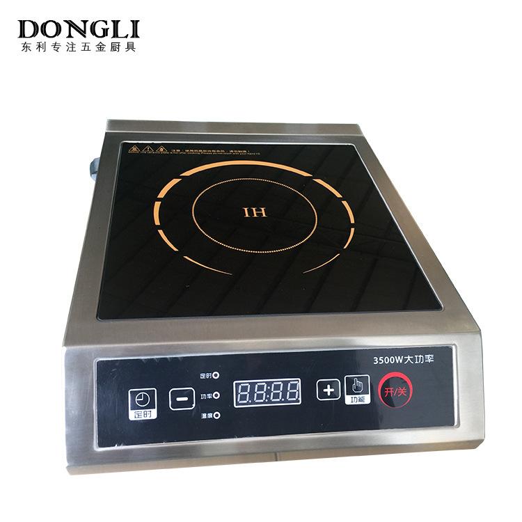 家用电磁炉 3500w大功率电磁炉 快速爆炒蒸煮多用电磁炉厂家批发